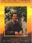 The Golden Keys Jun 22, 1993