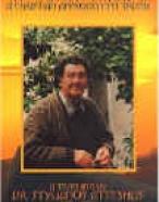 Stoa Lesson Feb. 8, 1990