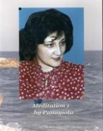 Meditations On The Symbol of Life #1 by Panayiota